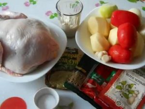 овощи и томаты хорошенько промываем