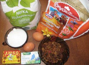 для приготовления пирога нам понадобятся доступные продукты