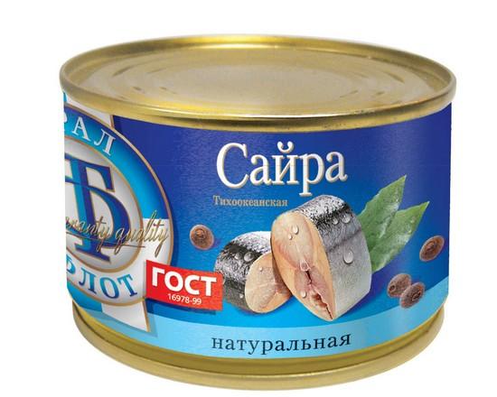 консервы, на которых указано, что они сделаны из свежевыловленной рыбки